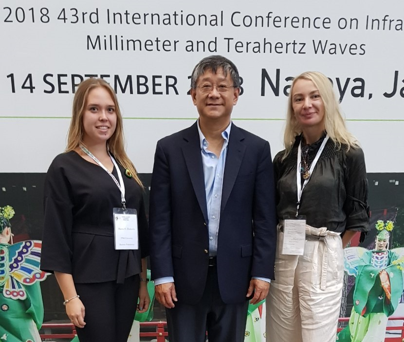 Leading scientists of the International Institute of Photonics and Optoinformatics made presentations at the largest international forum «IRMMW-THz 2018».